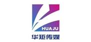重庆领视传媒有限公司