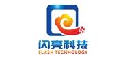 重庆闪亮科技有限公司