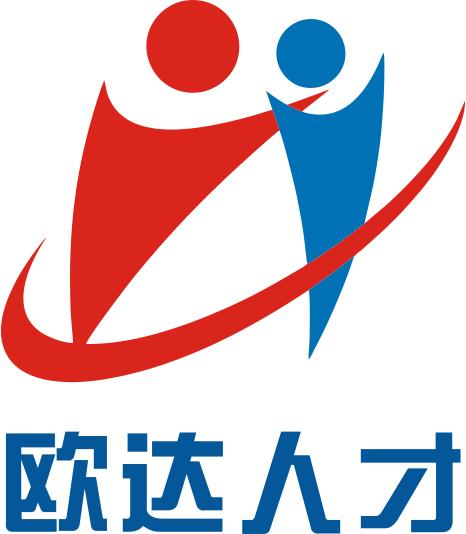 重庆欧达人力资源管理有限公司